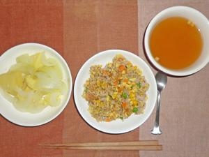 チャーハン,ジャガイモと玉ねぎの炒め物,コンソメスープ