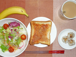 イチゴジャムトースト,サラダ,焼売,バナナ,コーヒー