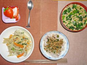 ふりかけ五穀ご飯,野菜と卵の炒め物,納豆汁,ヨーグルト