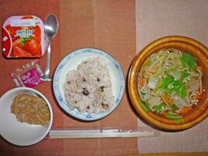 納豆ご飯,和風スープ,ヨーグルト