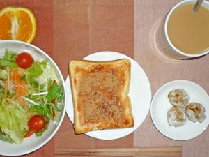 イチゴジャムトースト,サラダ,焼売,オレンジ,コーヒー