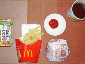 ハンバーガー,ポテト(M),野菜ジュース,トマトケチャップ