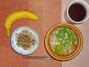 ふりかけご飯,和風スープ,バナナ,麦茶
