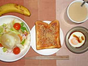 イチゴジャムトースト,蒸し玉ねぎサラダ,目玉焼き,バナナ,コーヒー