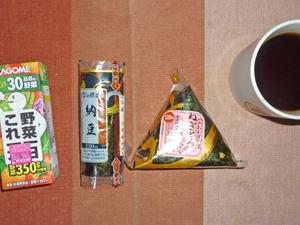 ネギトロにぎり,納豆巻き,野菜ジュース,麦茶