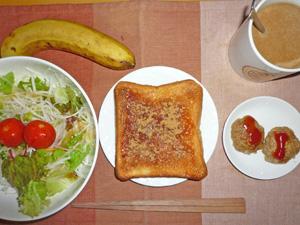 イチゴジャムトースト,ハンバーグ,サラダ,バナナ,コーヒー