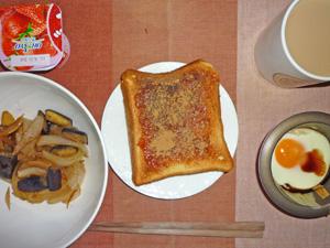 イチゴジャムトースト,目玉焼き,茄子と玉ねぎの炒め物,ヨーグルト,コーヒー