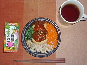 ハンバーグ丼,野菜ジュース,麦茶