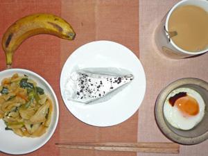 ケーキ,野菜煮込み,目玉焼き,バナナ,コーヒー
