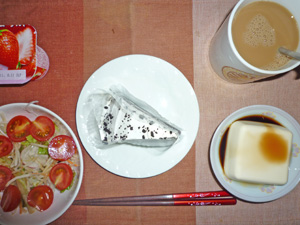 ケーキ,サラダ,温奴,ヨーグルト,コーヒー