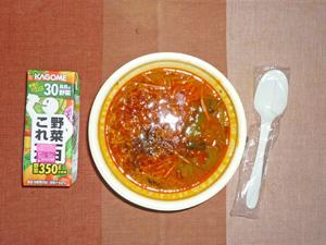 カルビ風スープご飯,野菜ジュース