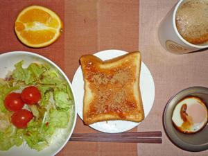 イチゴジャムトースト,サラダ,目玉焼き,オレンジ