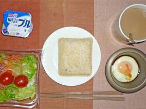 根菜コロッケのランチパック(1枚),サラダ,目玉焼き,ヨーグルト,コーヒー