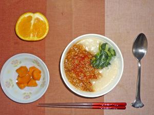 担担粥,人参の煮物,オレンジ