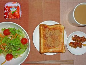 イチゴジャムトースト,サラダ,焼き鳥,ヨーグルト,コーヒー