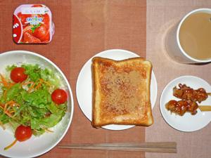 イチゴジャムトースト,焼き鳥,サラダ,オレンジ,コーヒー