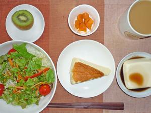 スフレチーズケーキ,サラダ,人参の煮物,温奴,キウイフルーツ