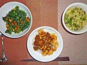 麻婆丼,ほうれん草の蒸し炒め,玉子スープ