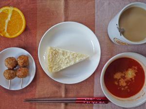 レアチーズケーキ,トマトスープ,つくね,オレンジ,コーヒー