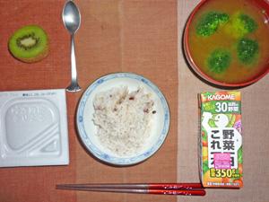 納豆ご飯,野菜ジュース,ブロッコリーのみそ汁,キウイフルーツ