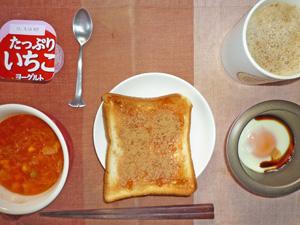 イチゴジャムトースト,トマトスープ,目玉焼き,ヨーグルト,コーヒー