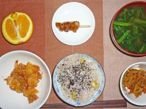 栗ご飯,トマト風味肉じゃが,キンピラごぼう,焼き鳥,ホウレン草のみそ汁,オレンジ