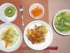 麻婆豆腐丼,蒸し野菜,人参の煮込み,玉子スープ,キウイフルーツ