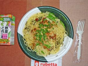 和風焼き豚スパゲティ,野菜ジュース