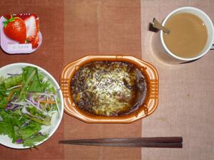 カレードリア,レタスと大根のサラダ,ヨーグルト,コーヒー