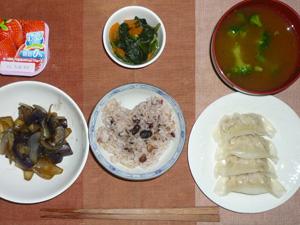 五穀米,餃子,茄子と玉ねぎの炒め物,ほうれん草と人参の煮物,ブロッコリーとわかめのおみそ汁,ヨーグルト