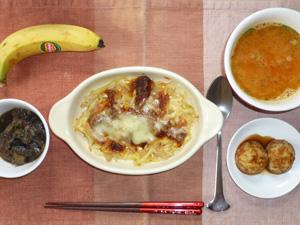 ポテトのミートソースチーズ焼き,たこ焼き,茄子の煮物,トマトスープ,バナナ