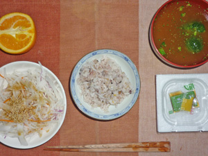 納豆ご飯,大根サラダ,ブロッコリーのおみそ汁,オレンジ