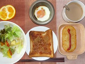 イチゴジャムトースト,ハッシュドポテト,サラダ,目玉焼き,オレンジ,コーヒー