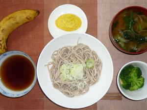 蕎麦,プチオムレツ,ブロッコリー,ホウレン草と玉ねぎのおみそ汁,バナナ