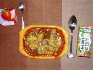 ポテトのチーズ焼き,野菜ジュース,ヨーグルト