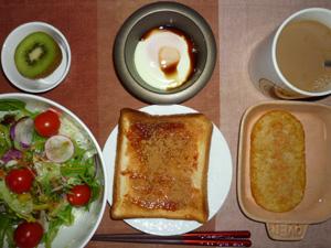 イチゴジャムトースト,サラダ,目玉焼き,ハッシュドポテト,キウイフルーツ,コーヒー