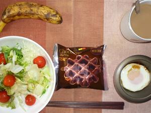 チョコワッフル,サラダ,目玉焼き,バナナ,コーヒー