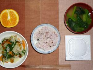 納豆ご飯(五穀米),蒸し野菜,ホウレン草とワカメのみそ汁,オレンジ