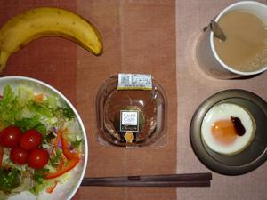 ティラミス,サラダ,目玉焼き,バナナ,コーヒー