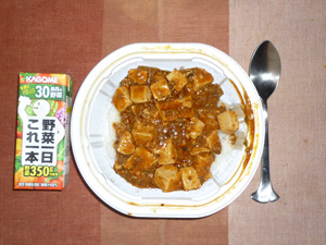 麻婆丼,野菜ジュース