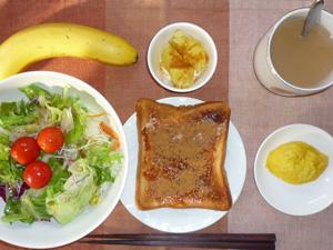 イチゴジャムトースト,サラダ,プチオムレツ,蒸しジャガ,バナナ