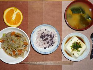 ゆかりかけご飯,温奴,野菜煮込み,カボチャのおみそ汁,オレンジ