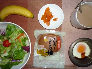 バターどら焼き,サラダ,目玉焼き,人参のソテー,バナナ,コーヒー