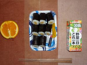 納豆巻き,野菜ジュース,オレンジ