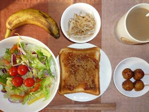 イチゴジャムトースト,サラダ,もやしのおひたし,つくね,バナナ,コーヒー