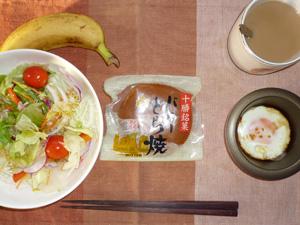 バターどら焼き,サラダ,目玉焼き,バナナ,コーヒー