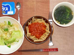 ペンネアラビアータ,キャベツと玉ねぎの蒸し炒め,ほうれん草のスープ,ヨーグルト