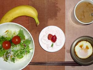 イチゴチーズケーキ,サラダ,目玉焼き,バナナ,コーヒー