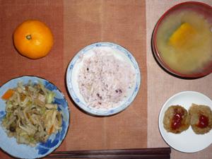 五穀米,野菜炒め,プチバーグ,カボチャのおみそ汁,ミカン