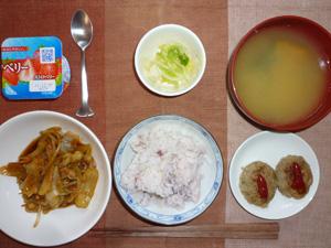 デミオムライス(デミグラスソースがかかったオムライス),ポテトグリーンサラダ,紅茶
